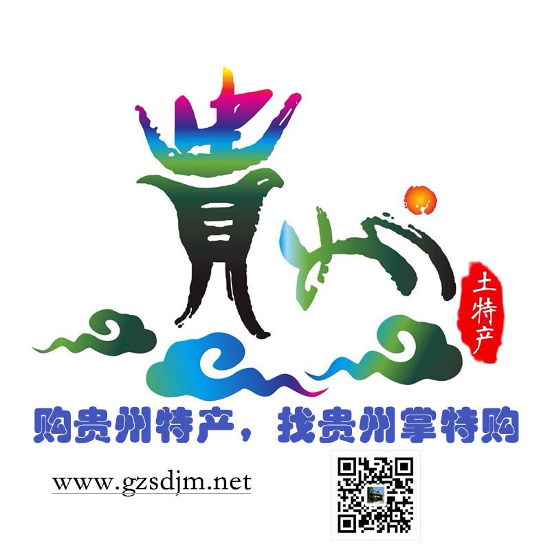 贵州各风景区标志图